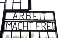 arbeit frei macht Στοκ εικόνα με δικαίωμα ελεύθερης χρήσης