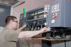 Arbeitender Offsetdrucker Stockbild