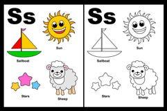 Arbeitsblatt des Zeichens S Stockbilder