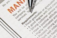 Arbeitsplatzanforderung Lizenzfreies Stockbild
