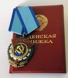 Arbeitspreise der UDSSR-` roten Fahne von Arbeits-` Stockbild