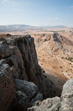 Arbel Cliffs Stock Images