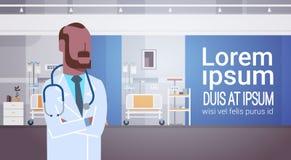 Arbetare för medicin för medicinsk doktor Clinics Hospital Interior för man stock illustrationer