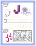Arbetssedel för ungar med bokstav J för engelskt alfabet för studie Logikpussellek Framkallande barnexpertis för att skriva och a royaltyfria bilder