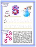Arbetssedel för ungar med bokstav S för engelskt alfabet för studie Logikpussellek Framkallande barnexpertis för att skriva och a arkivfoto