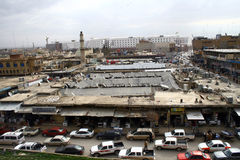 arbil πόλη Στοκ εικόνες με δικαίωμα ελεύθερης χρήσης