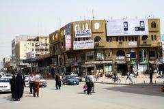 Arbil City. Arbil the capital of Kurdistan,Iraq Stock Images