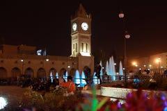 VISTA DEL PARQUE DE SHAR EN LA CENTRAL DE ERBIL, IRAQ. Imagen de archivo libre de regalías