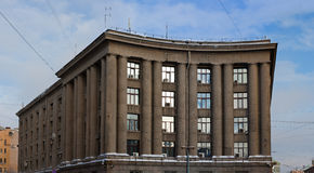 Arbitration court. Exterior of Arbitration court building in St.-Petersburg Stock Image