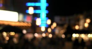 Arboleda en la noche Fotografía de archivo libre de regalías