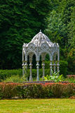 Arbor. Central Botanical garden of the National Academy of Sciences of Belarus Stock Image