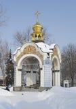 Arbor in Michael monastery (Kiev). Arbor in Michael monastery in winter (Kiev, Ukraine Royalty Free Stock Image