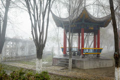 Arbor-pagoda in autumn park. At day Royalty Free Stock Photos