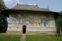 Arbore Monastery. The Arbore Monastery in Bukovina Royalty Free Stock Photos