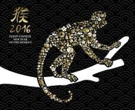 arbre chinois heureux d'icône de porcelaine de singe de la nouvelle année 2016 illustration de vecteur