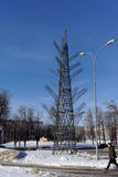 Arbre de Noël en métal, ville Vyksa Russie Photo libre de droits