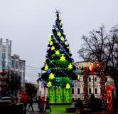 Arbre de Noël, Moscou Image libre de droits
