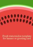 arbuz rabatowy bobek opuszczać dębowego faborków szablonu wektor Obraz Royalty Free