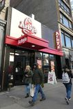 Arby`s. An Arby`s restaurant in Midtown Manhattan. Arby`s is an American quick-service fast-food sandwich restaurant chain with more than 3,300 restaurants Stock Image
