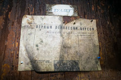 Arcón y refugio nucleares secretos - periódico del Partido Comunista fotos de archivo