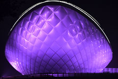 The ARC (디아크) daegu green lights fountain Royalty Free Stock Photos