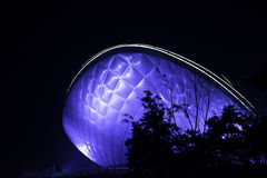 The ARC (디아크) daegu green lights fountain Royalty Free Stock Image