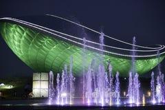 The ARC (디아크) daegu green lights fountain Stock Photography