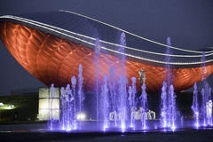 The ARC (디아크) daegu green lights fountain. Arc art hall and water conservation building Daegu south korea Stock Images