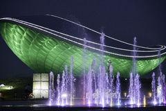 The ARC (디아크) daegu green lights fountain. Arc art hall and water conservation building Daegu south korea Stock Photography