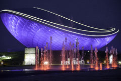 The ARC (디아크) daegu and the night illuminated fountain. The ARC (디아크) in daegu 대구 sourh korea is a modern unique curved building with colored Stock Image