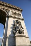 arc arch de triomphe θριαμβευτικό Στοκ φωτογραφίες με δικαίωμα ελεύθερης χρήσης