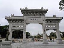 Arc bouddhiste chinois triple en Hong Kong image stock
