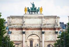 arc carrousel de du巴黎triomphe 库存照片