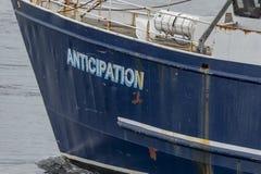 Arc d'anticipation de bateau de pêche professionnelle image stock