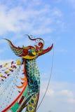 Arc de bateau de Kaew Kusol Tharm Photographie stock libre de droits