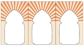 Arc de Morrocan Arc oriental de style d'ornement orange illustration de vecteur