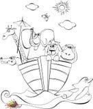 Arc de Noé illustration libre de droits