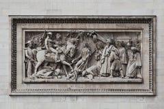 arc de relief triomphe Στοκ φωτογραφία με δικαίωμα ελεύθερης χρήσης