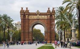 Arc de Triomf, θριαμβευτική αψίδα Βαρκελώνη Ισπανία Στοκ φωτογραφία με δικαίωμα ελεύθερης χρήσης