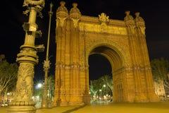 Arc de Triomf. At night - Barcelona royalty free stock photos