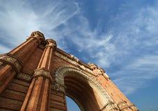 Arc de Triomf, Barcelona. Spain Stock Photo