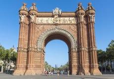 Arc de Triomf. BARCELONA, SPAIN - JULY 8, 2015: Arc de Triomf at the end of a promenade leading to the Parc de la Ciutadella in Barcelona Royalty Free Stock Photo