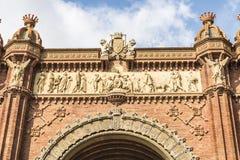 Arc de Triomf, Barcelona Stock Photos