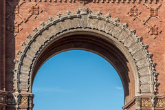 Arc de Triomph Βαρκελώνη Στοκ Φωτογραφία