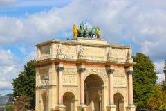 Arc De Triomph - Paris. Arc De Triomphe du carrousel in Paris - France Royalty Free Stock Photo