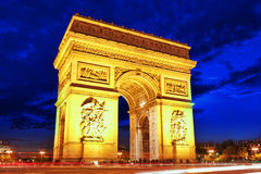 Arc de Triomphe στο Παρίσι. Γαλλία Στοκ φωτογραφία με δικαίωμα ελεύθερης χρήσης