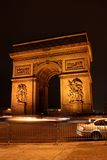 Arc de Triomphe Fotos de Stock Royalty Free