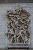 Arc de Triomphe Στοκ εικόνα με δικαίωμα ελεύθερης χρήσης