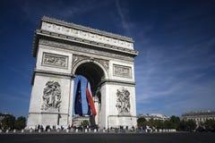 Arc de triomphe Stock Image