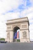 Arc de Triomphe Immagini Stock Libere da Diritti